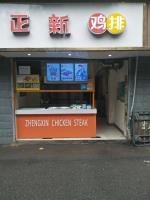 雨花区梓园路28平米小吃店转让(可空转)