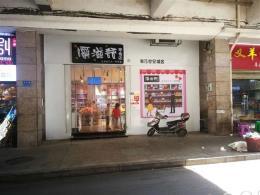 湘江世纪城金北路70㎡零食店旺铺转让(可空转)
