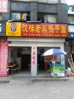 汉阳区江堤中路临街门面转让、公司勿扰