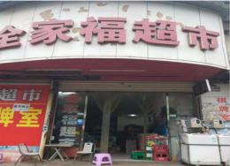 黄陂区佳海工业园140平米精装超市转让中介网站勿扰