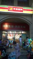 高档小区外街唯一出入口独家超市优价转让