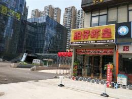 武昌区因本人没有管理经验,合伙也可以做早餐,中餐,本人做晚上夜宵。