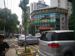 马王堆临街路口380㎡餐饮旺铺转让(可空转)