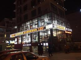 中医药大学酒店临街320㎡餐饮旺铺转让