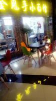 硚口周边轻轨硚口站南大天地餐饮美食商业街商铺