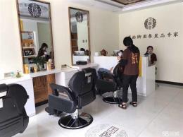 宁乡县因本人回家生二胎,无心管理店铺,现将正在盈利的养发馆转让