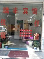 长沙县旺铺急转,非中介