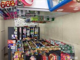 开福区快乐惠连锁超市转让