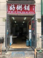 马坡岭汇一城6栋餐饮旺铺转让