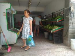 个人生鲜水果干货超市转让