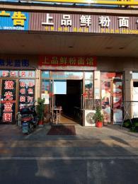 低价转让岳麓区高档小区出入口临街餐饮门面
