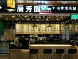 林科大林旺百货商场连锁奶茶甜品旺铺转让(可空转)