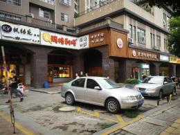 出租铁道学院成熟社区路口85平米披萨店