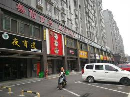 天心区金桂小区商业街500㎡中餐厅转让(可空转