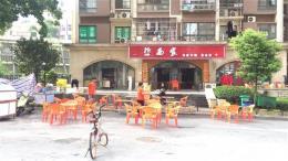 出租或空转40-150平雨花区左家塘车站南路小区口餐饮