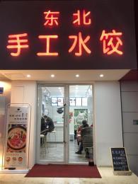 步行街南门口黄兴南路临街35平米旺铺转让(可空转)