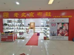 江夏区商场负一超市出入口50平转让
