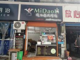江岸区韩式炸鸡外卖店月5000单+整体转让