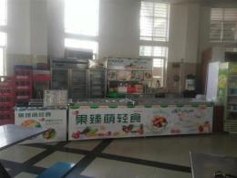 江夏区万人高校食堂20平档口整套设备带技术转让