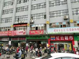 江汉区华安里社区菜市场15平米摊位转让