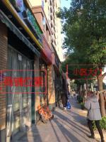 洪山区鲁磨路号50平米百货超市出租