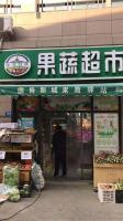 汉阳区50平米生鲜蔬菜店水果店甜品店小吃店〈转让〉H