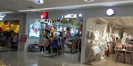 万家丽国际购物广场75平品牌童装店转让