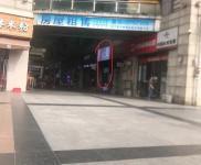 出租江汉区江汉周边34平米商业街店铺