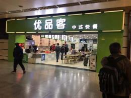 武昌火车站商业街餐饮门面优价转让