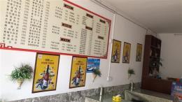 蔡甸区龙王工业园100平米营业中餐厅转让