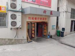 江夏区食堂档口门面出租