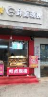 江岸区台北路20平米卤菜店转让