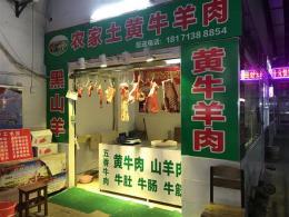 汉阳区玫瑰街号12平米餐饮美食转让
