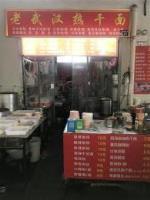 洪山区市场里面65平米餐饮美食门面转让