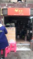 洪山区15平米特色餐饮面食技术设备转让