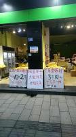 武昌区司门口临街90平米水果店转让(可空转)