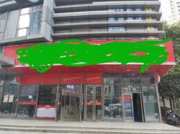 武昌区铁机路保利城小区出入口第一家餐饮门面转让