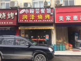 洪山区55平米临街门面出租转让餐饮