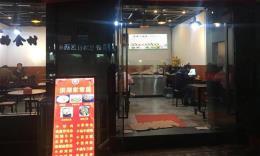 东西湖区100平米餐饮店营业中转让非诚勿扰
