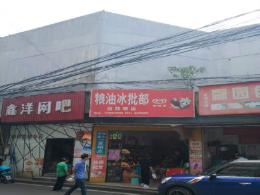 蒋家垅临街旺铺出租