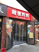 江夏区金融港青春荟步行街37平米旺铺转让