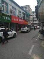 转租三秀路门面吴兴巷附近