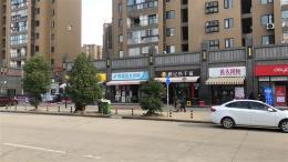 黄陂区盘龙城70平米汽车美容改装店转让
