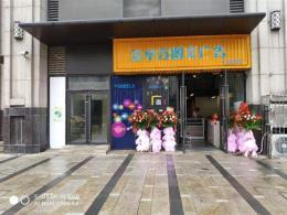 汉阳区四新魔奇广场83平米图文店整体转让