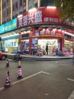 岳麓区咸嘉湖路临街十字拐角盈利超市转让