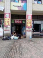 开福区洪山桥餐饮旺铺4.8万急转