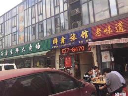 汉阳区海伦春天餐饮美食转让