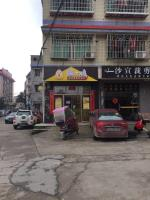 望城区雷锋镇盈利中50平小吃店转让(可空转)
