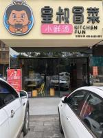 万家丽北路龙塘小区主干道155㎡餐饮店转让