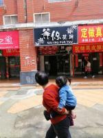 岳麓区咸嘉新村号34平米餐饮美食出租